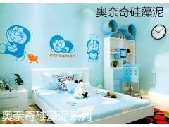 广州奥奈奇环保科技有限公司_硅藻泥厂家批发,施工、旧墙翻新、墙体彩绘、壁纸墙纸