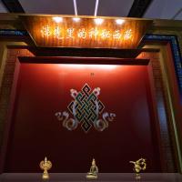 湖南省博物馆·佛光里的神秘西藏