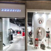 Annakiki旗舰店