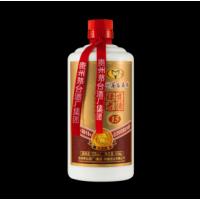 贵州茅台酒360环物特效