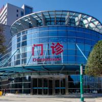 湘阴县人民医院